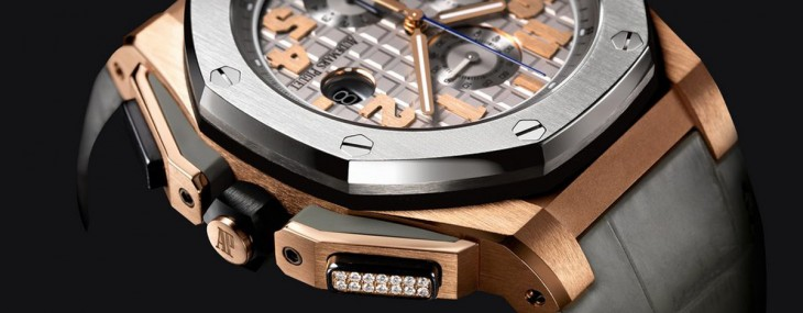 LeBron James And Audemars Piguet Present The Royal Oak Offshore Chronograph Watch
