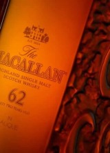 The Macallan in Lalique V: The Spiritual Home – Very Rare 62 Years Old Single Malt