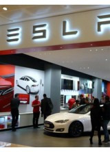 Tesla Motors' First Store in London Officialy Opened