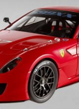 Ferrari 599XX – Opportunity For Purchase, Now Or Never