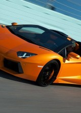 Buy a Penthouse and You'll Get Lamborghini Aventandor for Free