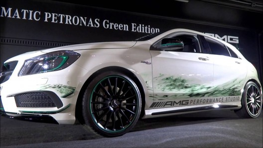 Petronas Green Edition