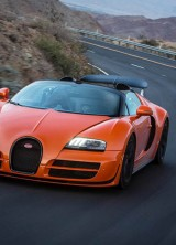 Feel The Power With Bugatti Dynamic Drive Experience