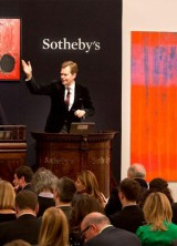 """Gerhard Richter's """"Wall"""" Sold for $28.7 Million at Sotheby's"""