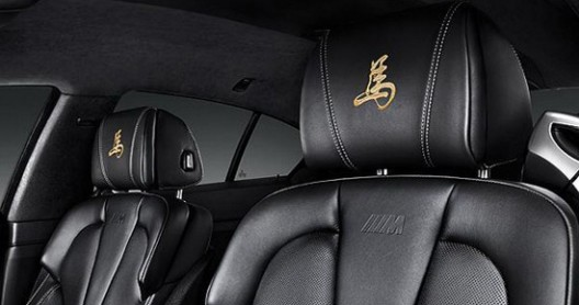 on the occasion of the Chinese New Year, a specially edition of the M5 and M6 Gran Coupe Edition Horse