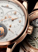 Jaeger-LeCoultre Duomètre Unique Travel Time Now in Pink Gold