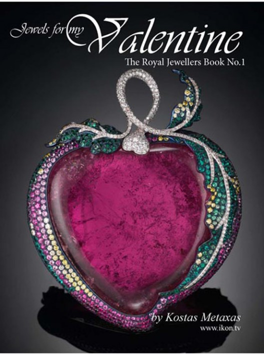 """Give her diamonds, pearls, sapphires and rubies for Valentines day with the free ebook """"Jewels for my Valentine"""""""
