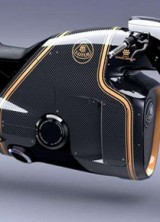 Limited Edition Lotus C-01 Bike Form Kodewa