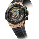 Hublot Big Bang Unico Bi-Retrograde Chrono – Official Watch of the 2014 FIFA World Cup
