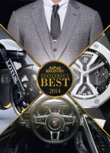 duPont Registry Announces Second Annual Gentlemen's Best issue