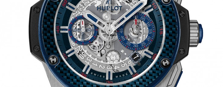 Hublot King Power Special One Price