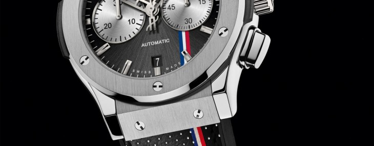 Hublot unveiled a Classic Fusion chronograph
