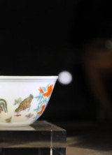 Rare Ming-era Wine Cup Sold for Record $36,8 Million