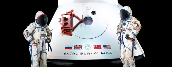 Historic Russian VA Space Capsule Valued at $1-2 Million Going to Auction in Brussels