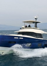 ADI Compasso d'Oro Award Honourable Mention for Azimut Yacht