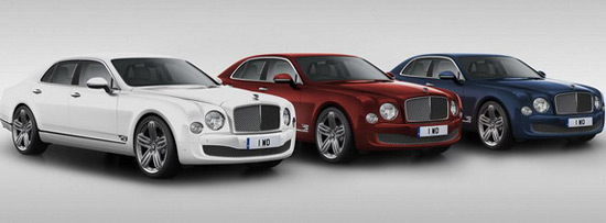 To celebrate its 95th anniversary, Bentley has prepared a new limited edition of its luxury model Mulsanne