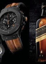 Hublot Big Bang Aero Johnnie Walker House – Limited Edition