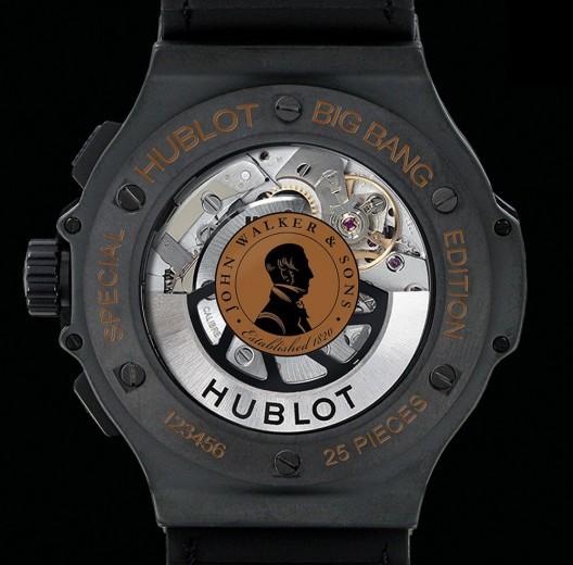 Hublot Big Bang Aero Johnnie Walker House - Limited Edition