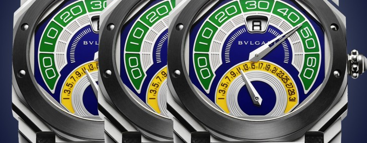 Bulgari Octo Bi-Retro Brazil Limited Edition
