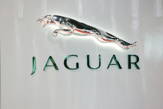 Jaguar Land Rover To Launch Special Operations Division
