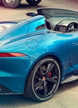 Jaguar Has Announced A Special Model For The Goodwood Festival Of Speed