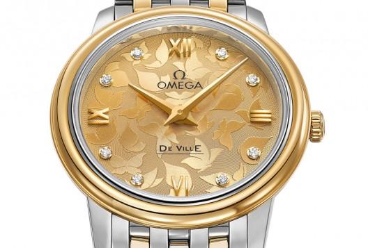 Omega De Ville Prestige Butterfly Watches
