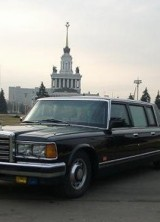 $1.7Million ZIL Limousine Is On Sale In Moscow