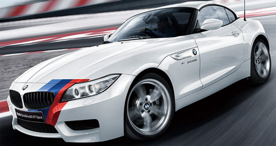 BMW has prepared, only for the Japanese market, a new special edition of the Z4 roadster