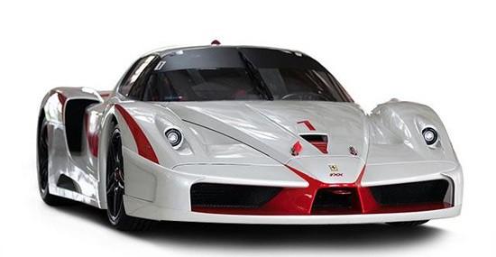 Exclusive Ferrari FXX Evoluzione On Sale