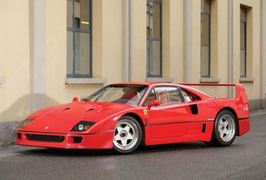 Rod Stewart's Ferrari F40 Could Featch $1.3 Million At Auction