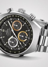 Omega Speedmaster Mark II Rio 2016 Special Edition