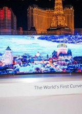 Samsung Unveils World's Largest Curved-screen UHDTV