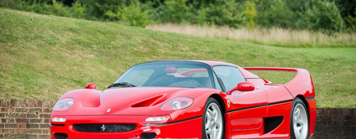 1997 Ferrari F50 Will Be Offered At Auction