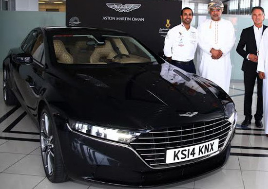 New Aston Martin Lagonda