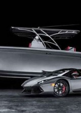Buy Lamborghini Aventador Roadster And 39S Cuddy Boat For 1$Million