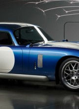 New Electric Renovo Coupe At Pebble Beach, California