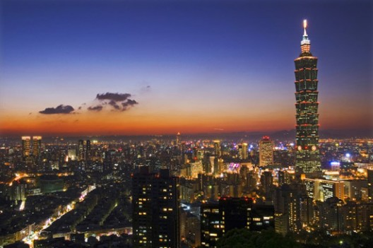 Taipei - World Design Capital for 2016