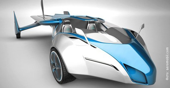 Not Relevant Whether Is Sky Or Earth! AeroMobil 2.5