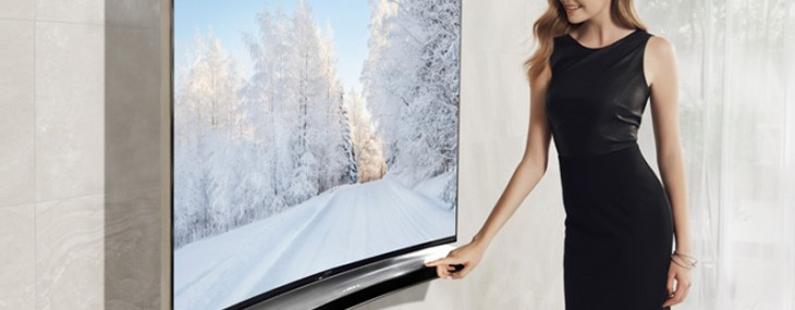 Samsung's World's First TV-Matching Curved Soundbar