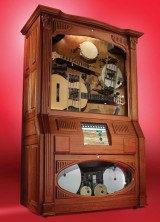 Self-contained Hootenanny – Luxury Machine for Music Lovers