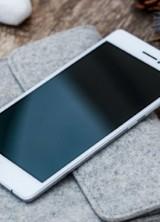 World's Thinnest Smartphone – 4.85 Millimeters Oppo R5