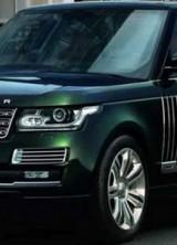 Range Rover SVO Holland & Holland