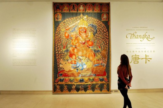 Tibetan Silk Tapestry Sold for $45 Million at Christie's Hong Kong