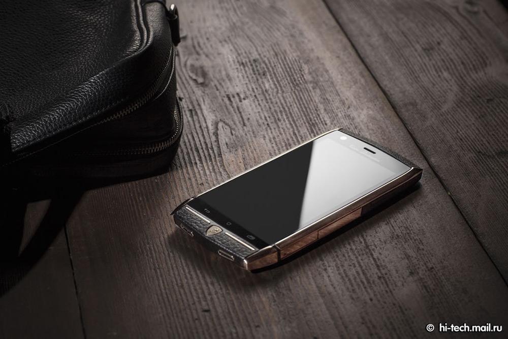 Lamborghini 88 Tauri - Luxury Smartphone