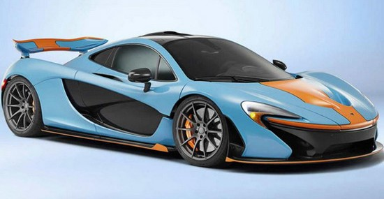 McLaren P1 by MSO Special Edition