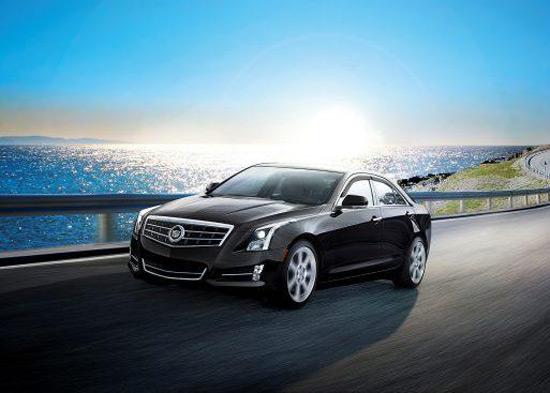 2015 Cadillac ATS New Year Special Edition