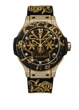 Sexy and Glamourous – Hublot Big Bang Broderie