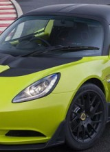 New Lotus Elise S Cup