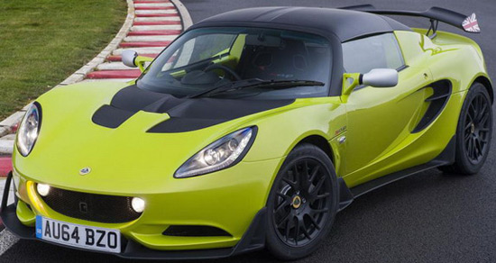 Lotus has officially unveiled a new road athlete Elise S Cup