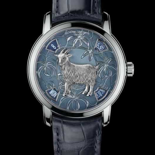 Vacheron Constantin Marks 2015 The Chinese Zodiac Year Of The Goat